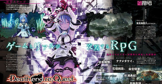 Death end re;Quest para PS4
