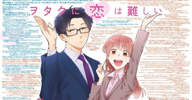 """Otaku ni Koi wa Muzukashii vai ter """"anúncio importante"""""""