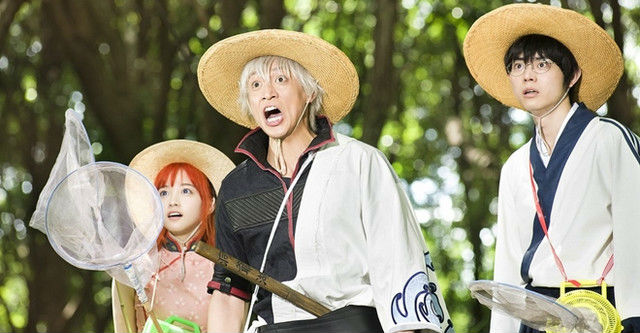 Gintama Live-action - Bastidores