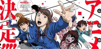 Karada Sagashi - vídeo promocional do anime