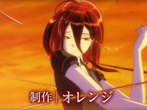 Houseki no Kuni - Trailers