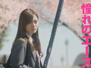 Asahinagu Live-action - Trailer
