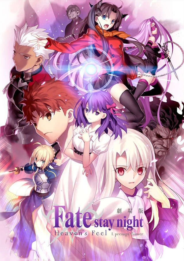 Fate/stay night Heaven's Feel - 3ª imagem promocional do 1º filme