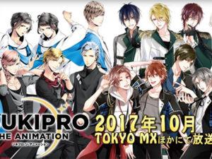 TsukiPro the Animation - Novo Teaser Trailer