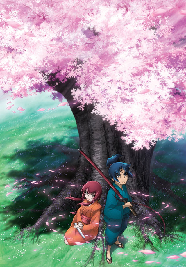Basilisk vai ter nova série anime