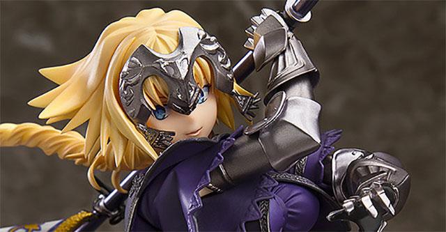 Jeanne d'Arc pela Max Factory