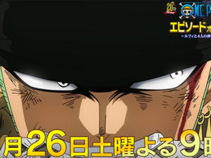 One Piece Episode of East Blue - Trailer completo