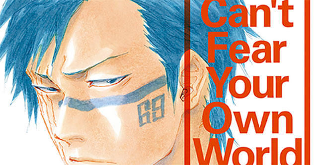 Bleach: Can't Fear Your Own World entra em Hiato