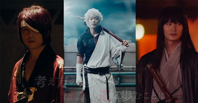 Gintama Live-action - Novo Trailer