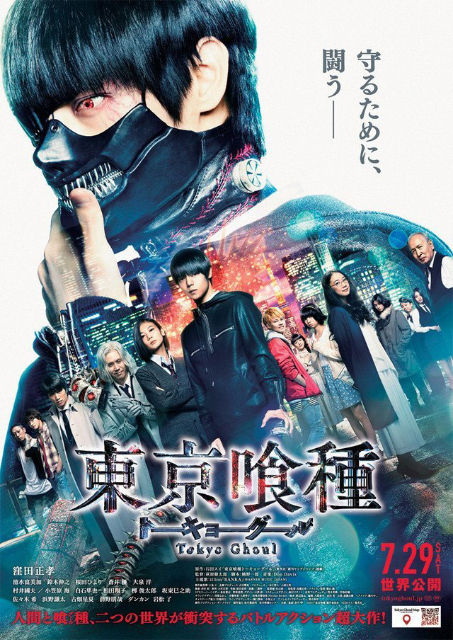 Tokyo Ghoul Live-action - Novo Poster