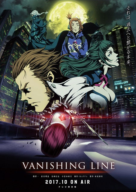 VANISHING LINE - Teaser Trailer do anime original
