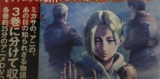 Attack on Titan:Lost Girls vai ter OAD