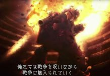 Mobile Suit Gundam Thunderbolt: Bandit Flower - Trailer