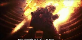Mobile Suit Gundam Thunderbolt: Bandit Flower - Trailer