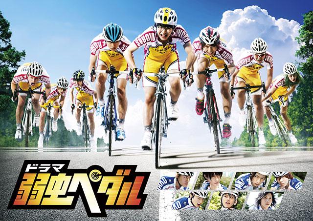 Ator de Yowamushi Pedal live-action ferido com gravidade durante as filmagens
