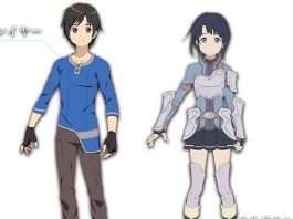 Bandai revela Sword Art Online: Replication Project