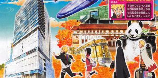 Boruto: Naruto Next Generations vai ter novo opening e ending em Outubro