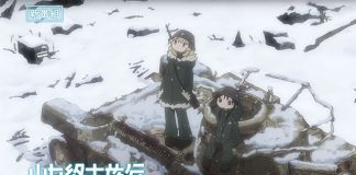Girls' Last Tour - Novos Trailers