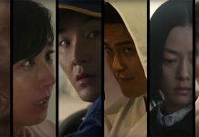 Hitsuji no Ki Live-action - Teaser Trailer