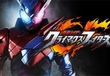 Kamen Rider: Climax Fighters para PS4