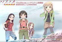 Yama no Susume: Omoide Present - Trailer