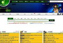 9 presos por pirataria online de manga