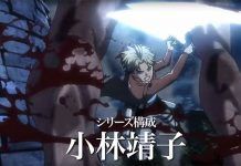 Attack on Titan: Kakusei no Houkou - Trailer e imagem promocional