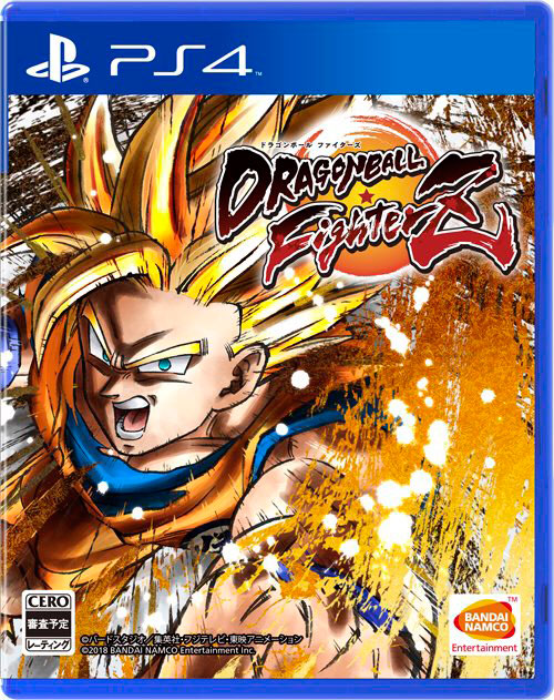 Dragon Ball FighterZ - Arte da Box