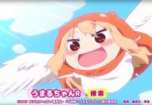 Himouto! Umaru-chan R vai ter mini-jogo PC