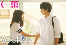 Hyouka Live-action - 3º trailer