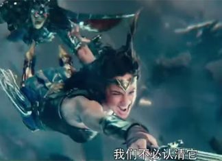 Justice League - Trailer chinês