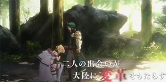 Record of Grancrest War - Novo trailer