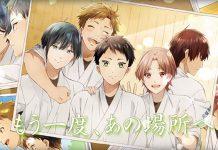 Tsurune vai ser anime pela Kyoto Animation