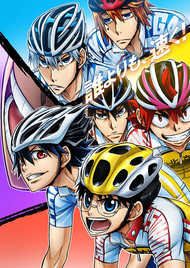 Yowamushi Pedal: Glory Line - Imagem Promocional