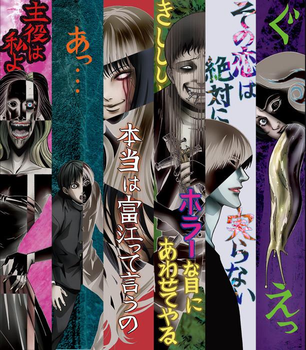 Junji Ito Collection - Revelada novas informações do anime_01