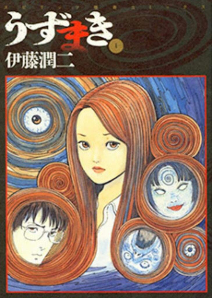 Manga Uzumaki será relançado pela Devir Brasil