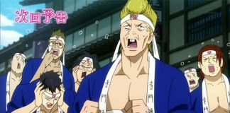 Arco final de Gintama em Janeiro - Vídeo promocional
