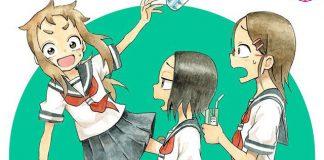 Ashita wa Doyoubi vai ter anime