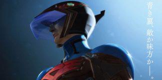 Infini-T Force - Trailer do filme