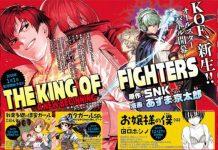 King of Fighters vai ter novo manga
