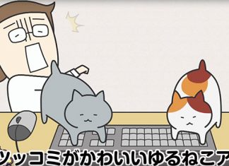 Mameneko vai ser anime