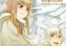 Manga de Spice & Wolf termina a 27 de Dezembro
