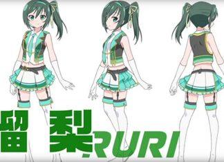 Marronni ☆ Yell vai ter anime