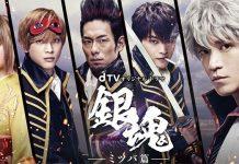 Novo filme live-action de Gintama no Verão de 2018