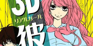 Real Girl vai ser série anime em 2018