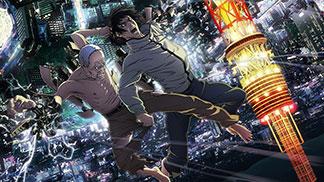 7 animes como Inuyashiki
