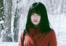 Anna Yamada em Misumisou Live-action