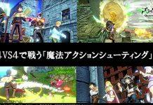 Black Clover: Quartet Knights - Primeiras imagens