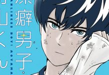 Cleanliness Boy! Aoyama-kun termina em Janeiro