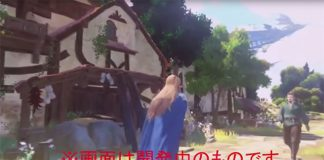 Granblue Fantasy Project Re: Link - Gameplay